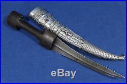 Antique Kurdish khanjar (jambiya) dagger with solid silver scabbard 19th
