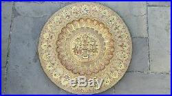 Antique Large Engraved Ornate Samudra Manthan Indian Legend Brass Tray Platter