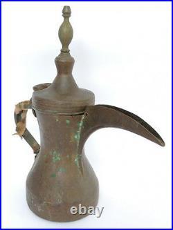 Antique Large Islamic Dallah Coffee Pot Arabian Middle Eastern Arabic Bedouin #