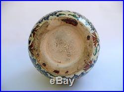Antique Large Pottery Iznik Kuthaya Islamic Ceramics Pitcher Vase