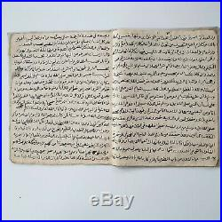 Antique Manuscript Arabic Autograph Naqshabandi Sufi Sufism Occult Order Shaykh