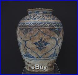 Antique Medieval Islamic Mamluk Blue And & Ceramic Jar Mameluke 15 Century A. D
