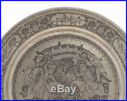 Antique Middle East Persian Qajar Islamic Engraved Tin Plate / Tray 8-7/8 Diam
