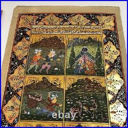 Antique Middle Eastern Artwork Painting On Islamic Arabic Or Urdu Book Leaf Rare