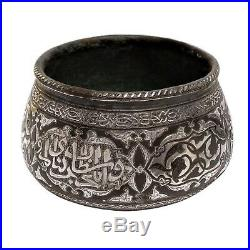 Antique Middle Eastern Bowl, Copper & Silver Inlay, Damascus Syria Late 19th C