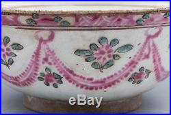 Antique Middle Eastern Bowl With Floral Garlands 17/18th C