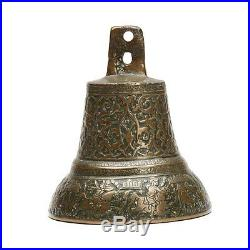 Antique Middle Eastern Bronze Hunting Scene Bell 19th C