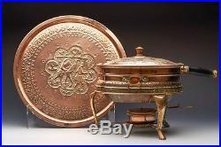 Antique Middle Eastern Figural Copper Chafing Dish & Stand Early 20th C