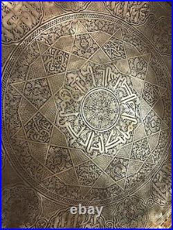 Antique Middle Eastern Islamic Arabic Damascus Large Brass Tray