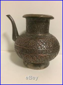 Antique Middle Eastern Islamic Copper Engraved Pitcher