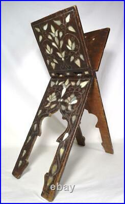 Antique Middle Eastern Islamic Inlaid Koran/Book Stand 19thC