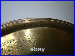 Antique Middle Eastern Islamic Large Engraved Brass Charger with Hanging Bracket