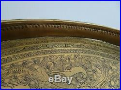 Antique Middle Eastern/Islamic Large Engraved Design Circular Brass Charger Tray