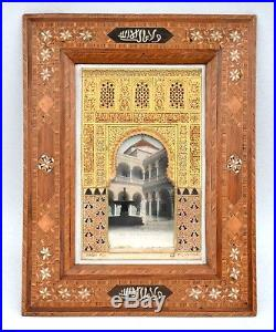 Antique Middle Eastern Islamic Rafael Rus Alhambra Window Inlaid Marquetry Frame