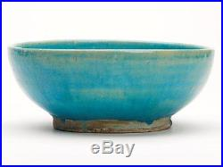 Antique Middle Eastern Kashan Turquoise Glaze Bowl 17/18 C