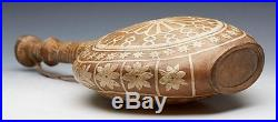 Antique Middle Eastern Overlaid Water Container 19th C