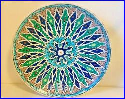 Antique Middle Eastern Palestine Pottery Painted Charger