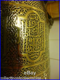 Antique Middle Eastern Persian Arabic Calligraphy Ornate Brass Ewer Pitcher Jug