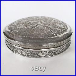 Antique Middle Eastern Persian Islamic 84 Silver box 555 gram marked