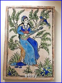 Antique Middle Eastern Pottery Pictorial Large Tile