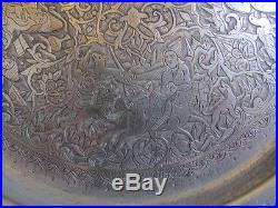 Antique Middle Eastern Tinned Copper Chased Pictorial Charger Signed