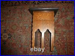 Antique Moorish Style Inlaid Mother of Pearl Wooden Islamic Prayer Table