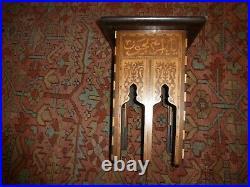 Antique Moorish Style Islamic Inlaid Mother Pearl Islamic Prayer Table