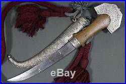 Antique Moroccan koumya (jambiya) dagger with solid silver scabbard Dated 1921