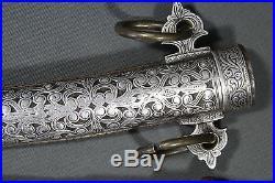 Antique Moroccan koumya (koumaya jambiya) dagger Morocco 19th century