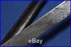 Antique Moroccan nimcha sabre (sword) with a 18th century Solingen blade