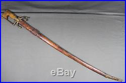 Antique Moroccan nimcha (saif) sword with gold damascened steel guard