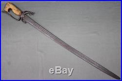 Antique Moroccan nimcha sword Morocco, 18th 19th century