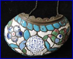 Antique Nineteenth Century Islamic Enameled, Copper Kashkul or'Beggar's bowl