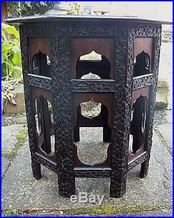 Antique Octagonal Folding Islamic Side Table