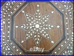 Antique Octagonal Folding Islamic Syrian Inlaid Wooden Side Table