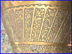 Antique Ornate Islamic / Indian Engraved BIRDS Brass Vase 7 1/2 Inches High