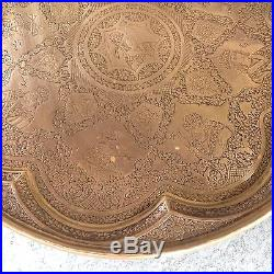 Antique Ornate Islamic Persian 15 Inch Brass Tray