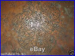Antique Ottoman Copper Chased Tray