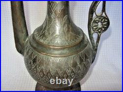 Antique Ottoman Copper Chased Very Large Ewer