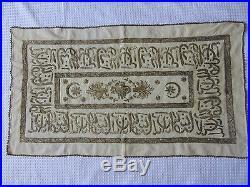 Antique Ottoman Gold Metallic Embroidered Prayer Cover