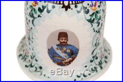Antique Ottoman Hookah c. 1900 Extremely Rare Argileh with Portraits of Sultan
