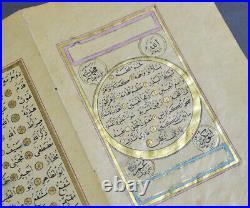 Antique Ottoman Illuminated Quran Koran Manuscript Calligraphy Islamic Gift