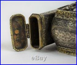 Antique Ottoman Islamic, Silver Pen case, Divit, 18th/19th c. Turkey
