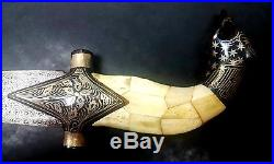 Antique Ottoman Islamic Turkish Persian Arabic Damascus Silver steel Handmade