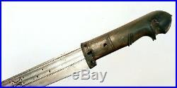 Antique Ottoman Russian Empire Georgian Dagger Dirk Kinjal Knife wootz Blade