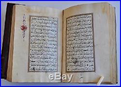 Antique Ottoman Turkish Arabic Islamic Manuscript Quran Illuminated Koran 19 C