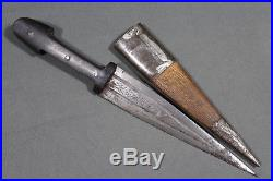 Antique Ottoman short kindjal dagger Ottoman empire, 19th early 20th century