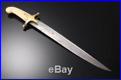 Antique Perisan Ottoman Sabre Shamshir Turkish Sword Islamic Sword Kilij Dagger