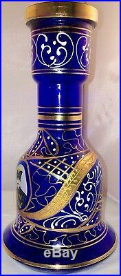 Antique Persian Glass Hookah Base Qajar dynasty Nasser Al Din Shah 1831-1916