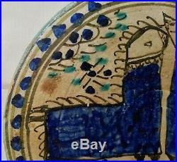 Antique Persian Hand Painted Ceramic Beehive Cover Scarce Islamic Folk Art (1/2)